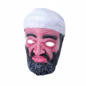 441020 Masque de déguisement de carnaval TERRORISTE taille unique