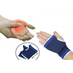 X2 Muñequera para el dolor / lesión AZUL