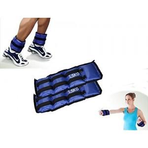 Lot de 2 poids en bande de 1,5 à 4 kg pour les chevilles et les poignets - remise en forme et jogging entraînement